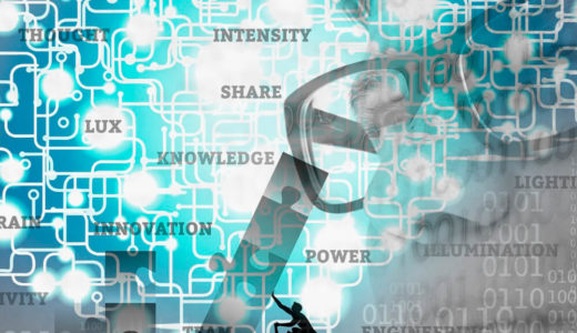 Особенности торгов в электронной форме как инструмента института несостоятельности (банкротства)