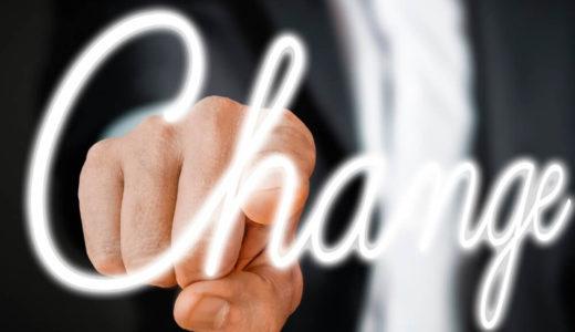 Реформирование института торгов по продаже имущества должников в процедурах банкротства: законодательные инициативы и их практическое применение