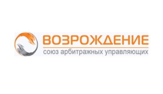 ООО «Доброторг» получило аккредитацию при САУ Возрождение в качестве организатора торгов!