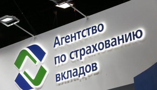 ООО «Доброторг» получило аккредитацию при АСВ в качестве организатора торгов!