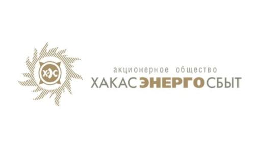 АИС «ХЭС» - «Справочник контрагентов юридических лиц» АО «Хакасэнергосбыт»