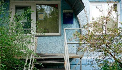Нежилое помещение 20,8 кв.м. АО «Хакасэнергосбыт» (Респ. Хакасия, г. Саяногорск)