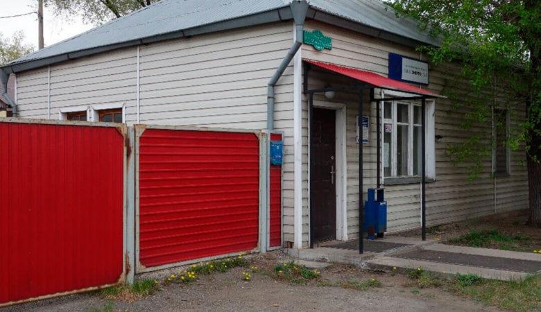 Нежилое помещение, земельный участок и др. АО «Хакаэнергосбыт» (Респ. Хакасия, Усть-Абаканский р-н)