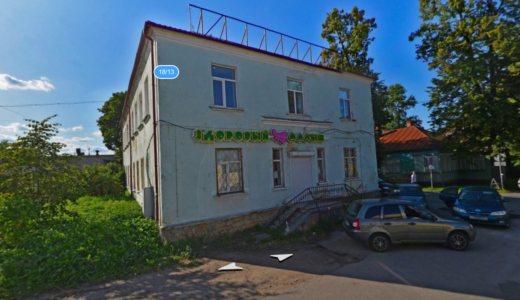 Нежилое помещение 470,6 кв.м. и земельный участок для размещения объектов торговли (г. Санкт-Петербург)