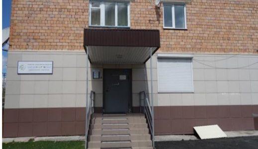 Нежилое помещение, земельный участок, гараж АО «Хакасэнергосбыт» (Респ. Хакасия, с. Таштып)