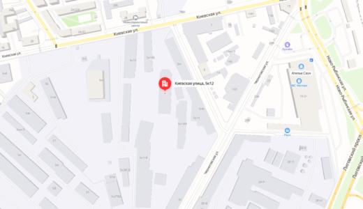 Нежилые помещения 6 616,3 кв.м. и земельные участки для размещения складских объектов (г. Санкт-Петербург)