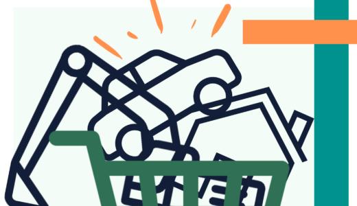 Что можно купить на электронных торгах?